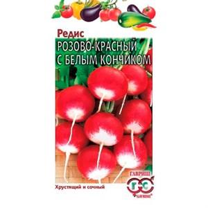 Редис Розово-красный с белым кончиком  3г ХИТ