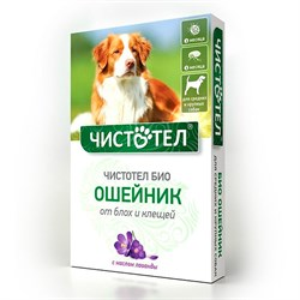 Ошейник ЧИСТОТЕЛ БИО для средних и крупных собак лаванда