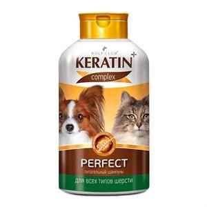 Шампунь Кератин для всех типов шерсти кошек и собак 400мл