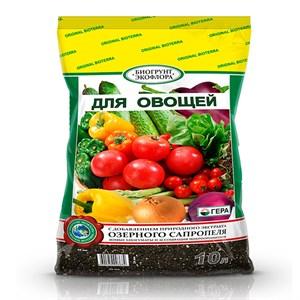 БиоГрунт для овощей 10л (8)
