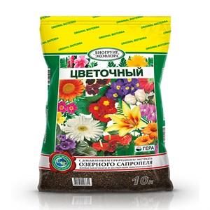 БиоГрунт Цветочный 10л (8)