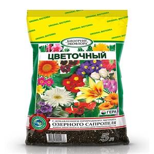БиоГрунт Цветочный 5л (10)