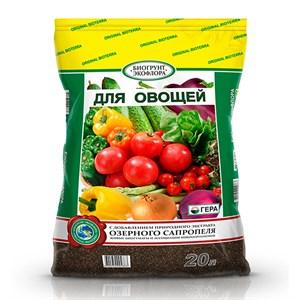 БиоГрунт для овощей 20л