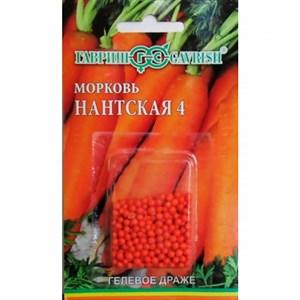 Морковь Нантская 4 300шт