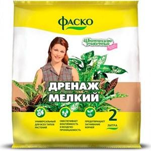 Дренаж ФАСКО для цветов мелкий 2л (20) Оптом