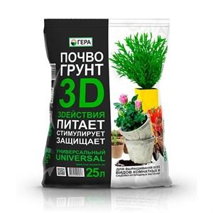 Почвогрунт 3Д 25л Оптом