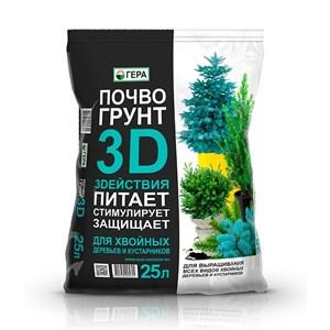 Почвогрунт 3Д для хвойных 25л Оптом