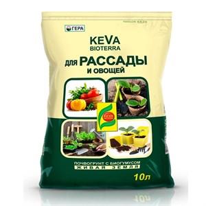 БиоГрунт КЕВА Биотерра для рассады и овощей 10л (8) Оптом
