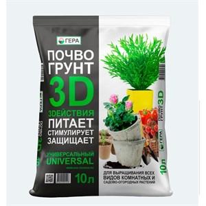 Почвогрунт 3Д 10л (8) Оптом