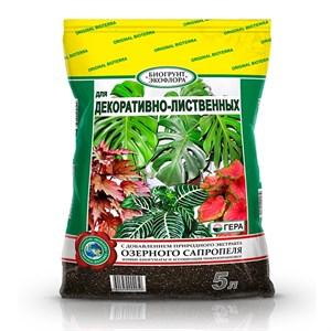 БиоГрунт для декоративно-лиственных 5л (10) Оптом