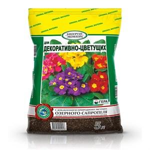 БиоГрунт для декоративно-цветущих 5л (10) Оптом
