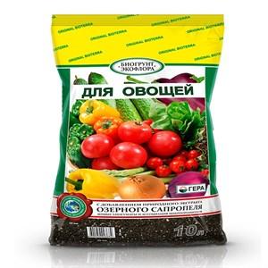 БиоГрунт для овощей 10л (8) Оптом