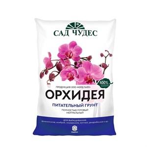 Грунт Орхидея 2,5л (10) Оптом