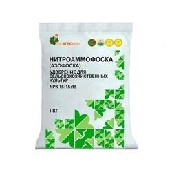 Удобрение Сотка Нитроаммофоска 1кг пакет