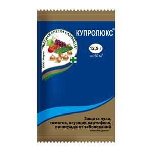 Купролюкс пакет 12,5г