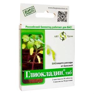 Глиокладин 100 таб защита рассады от болезней