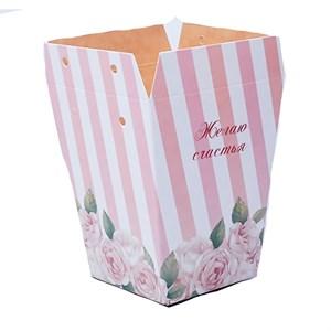 Плайм пакет для цветов 150*120/90 Желаю счастья Полосы розовые