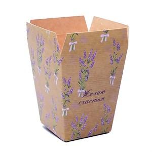 Плайм пакет для цветов 150*120/90 Желаю счастья Лаванда