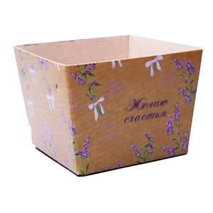 Плайм пакет для цветов 110*150/125 Желаю счастья Лаванда