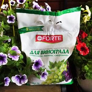 Удобрение БОНА ФОРТЕ для винограда 2кг - фото 91450