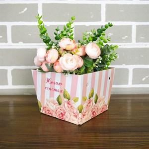 Плайм пакет для цветов 110*150/125 Желаю счастья полосы розовые