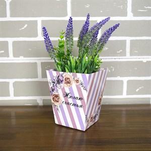 Плайм пакет для цветов 150*120/90 Желаю счастья Полосы фиолетовые