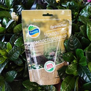 Удобрение ОрганикМикс Ускоритель компостирования 160г