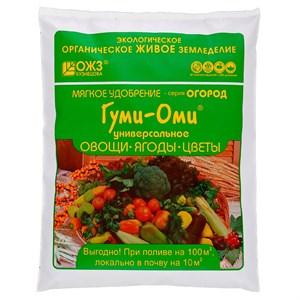 Удобрение ГУМИ-ОМИ для овощей, ягод и цветов 0,7кг
