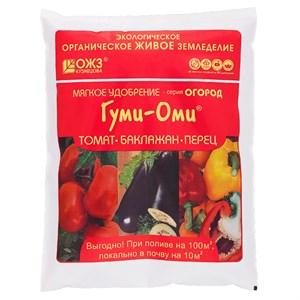 Удобрение ГУМИ-ОМИ для томатов, баклажанов и перцев 0,7кг - фото 92015