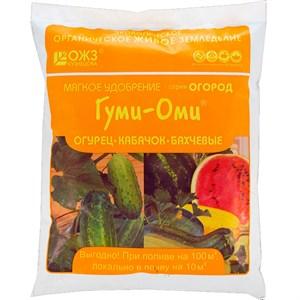 Удобрение ГУМИ-ОМИ для огурца, кабачка и бахчевых 0,7кг