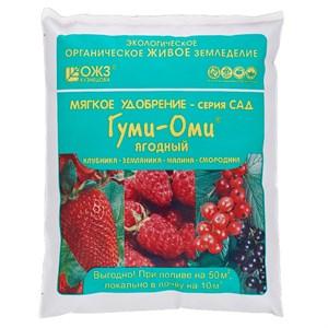 Удобрение ГУМИ-ОМИ для земляники, клубники, смородины и малины 0,7кг