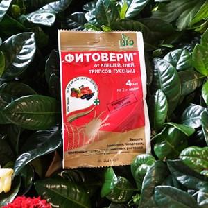 Фитоверм 4мл инсектоакарицид