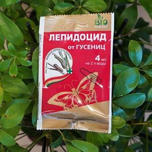 Лепидоцид 4мл биопрепарат от насекомых
