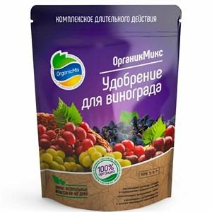 Удобрение ОрганикМикс для винограда 850г