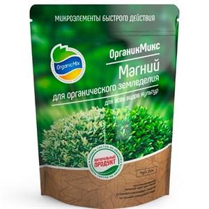 Удобрение ОрганикМикс Магний для органического земледелия 1,3кг - фото 92932