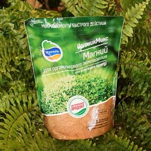 Удобрение ОрганикМикс Магний для органического земледелия 1,3кг