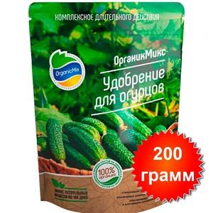 Удобрение ОрганикМикс для огурцов 200г