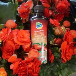 Удобрение ОрганикМикс Эликсир №1 для томатов 0,25л