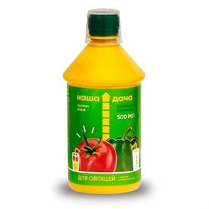 Удобрение Наша Дача для овощей и цветов 0,5л (20)