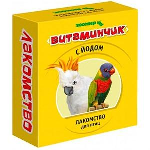 Витаминчик витамины для птиц 50гр с йодом