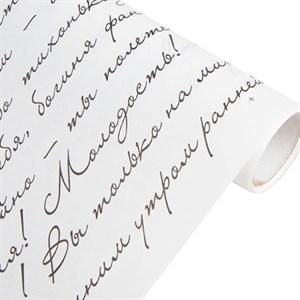 Бумага белый крафт 70*10 Муза черный