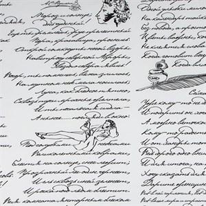 Бумага белый крафт 70*10 Пушкинские строки черный