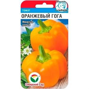 Перец Оранжевый Гога