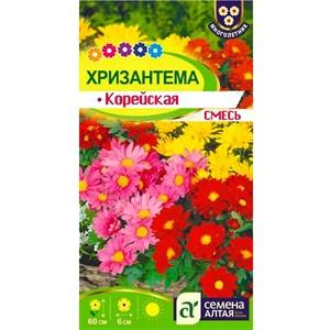 Хризантема Корейская смесь 0,02гр