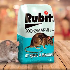 Рубит Зоокумарин + зернов смесь 400г пакет