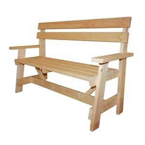 Скамья садовая Кострома с подлокотниками деревянная СК702