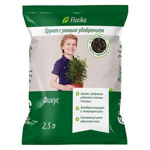 Грунт Флорика Фикус-Пальма 2,5л (12) Оптом