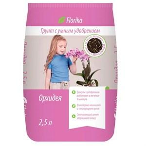 Грунт Флорика Орхидея 2,5л (10) Оптом