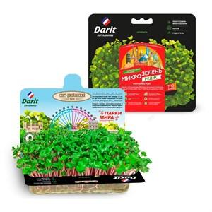 Набор для выращивания Микрозелень редис 4г