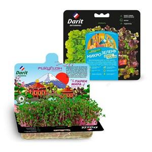 Набор для выращивания Микрозелень мизуна 2г